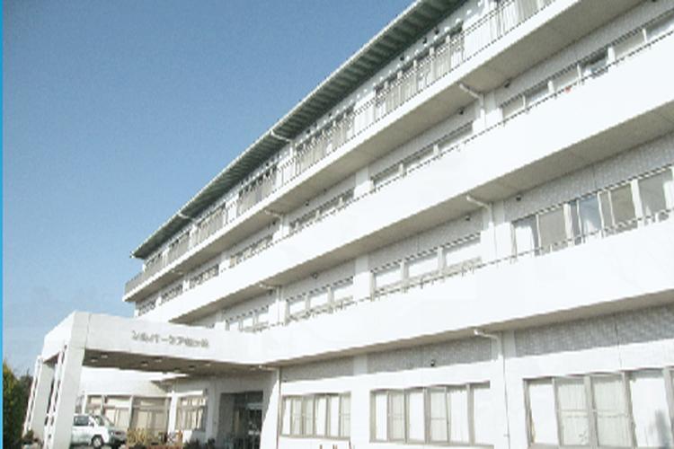 介護老人保健施設シルバーケア鎌ヶ谷