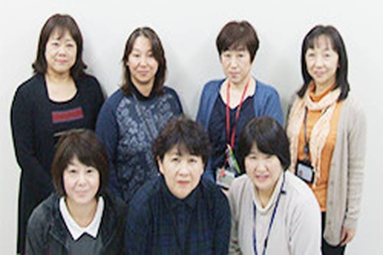 居宅介護支援事業所・広島南