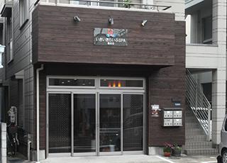 デイサービス いきいきらいふSPA墨田店