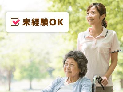 [派遣]茅ケ崎市のサービス付き高齢者向け住宅/KH163