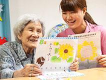 サービス付き高齢者向け住宅 せかんどゆーす西口