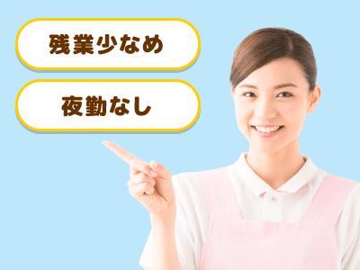 訪問介護 有限会社サン(介護福祉士限定)