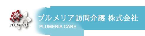 ニューソフィアコート千代田
