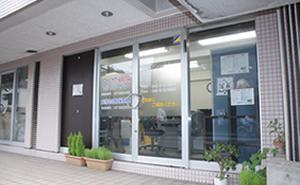 スマイルケア昭和の森 立川ヘルパーセンター