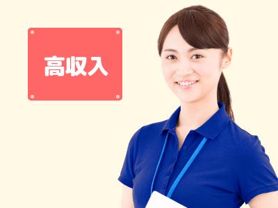 介護付有料老人ホーム まどか西武柳沢(夜勤専従)