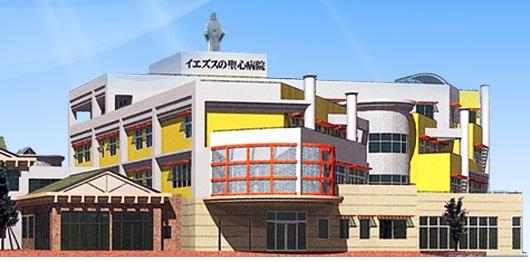 デイケア イエズスの聖心病院(介護福祉士限定)