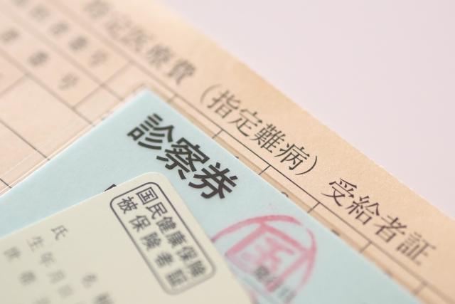 [派遣]江戸川区の病院・クリニック/KH16
