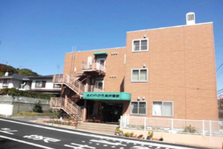 住宅型有料老人ホーム さわやか花美弐番館