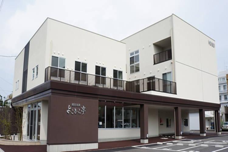 平成介護福祉センター ながらの家