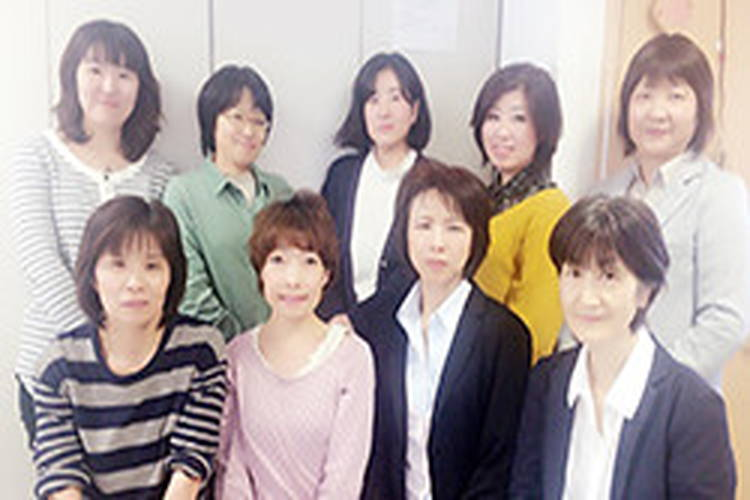 居宅介護支援事業所・広島西
