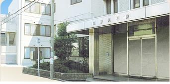 新川病院|パート