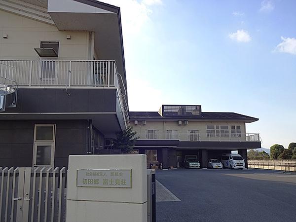地域密着型特別養護老人ホーム 初田郷富士見荘