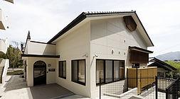 小規模多機能型居宅介護施設 ケアハウス豊友館