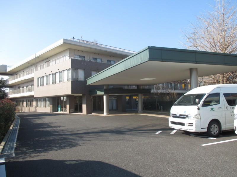介護老人保健施設 川口メディケアセンター
