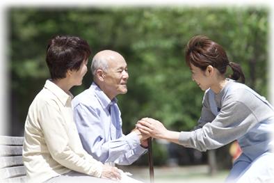 介護老人保健施設 五十忠