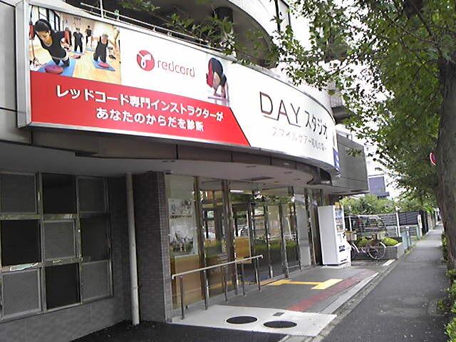 スマイルケア昭和の森 居宅介護事業所