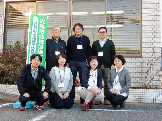 広島市戸山・伴・大塚地域包括支援センター